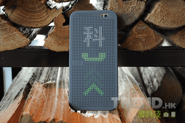 htc-one-m8-dot-view-case-review-phone-call-contact-second-char