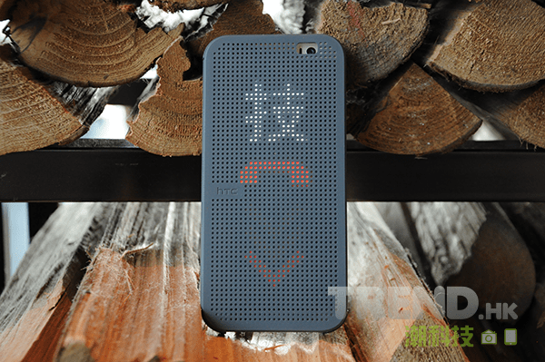 htc-one-m8-dot-view-case-review-phone-call-contact-third-char