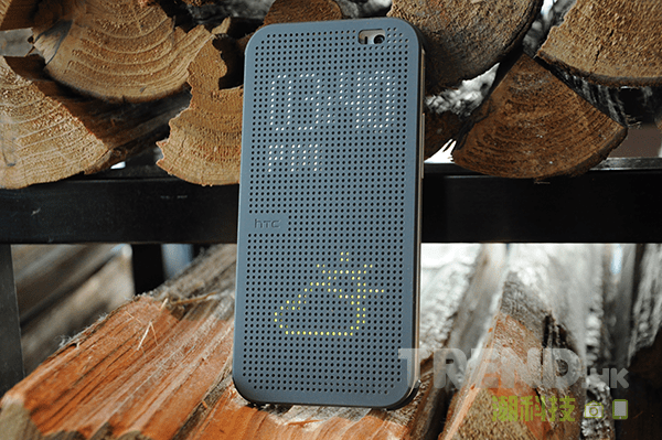 htc-one-m8-dot-view-case-review-weather