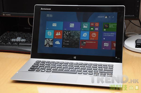 lenovo-miix-2-11-review-body-front-laptop-mode