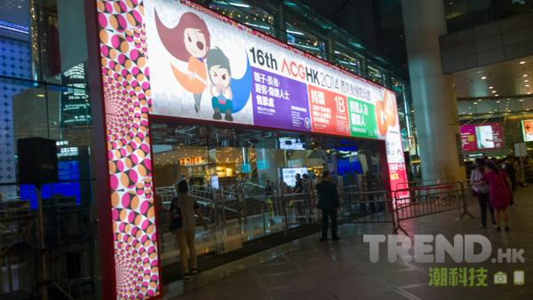 PS4 對撼 Xbox One!香港動漫電玩節 2014 會場直擊