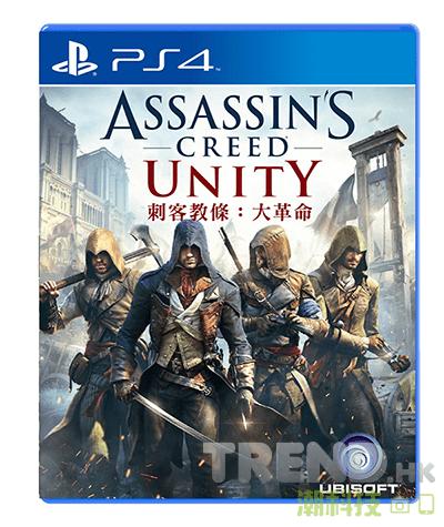 PS4《Assassin's Creed Unity》遊戲及場景模型同捆版即將發售