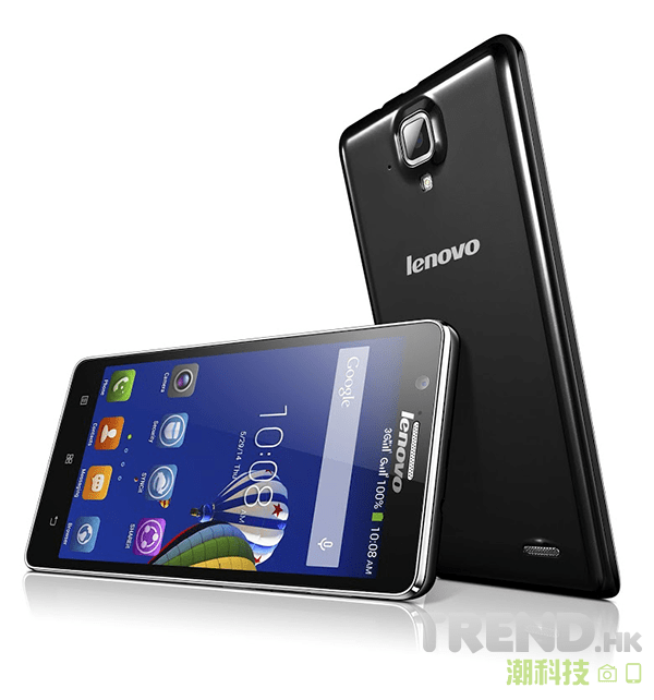 Lenovo 平價入門 A 系手機登陸香港