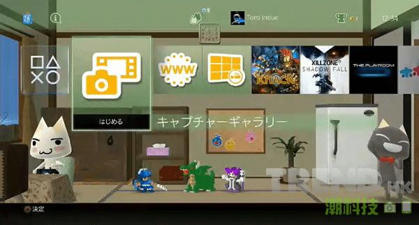 PS4 2.0 系統軟件更新 10 月 28 日開始推送:追加 Share Play、YouTube 上傳功能