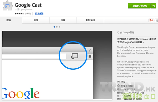 google-chromecast-review-google-cast