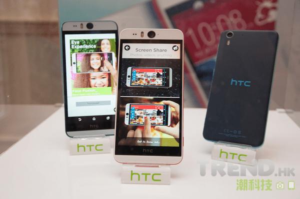 HTC 四機齊發!Desire Eye、Desire 820 dual sim、Nexus 9 及 Re 隨心拍將陸續在香港開賣