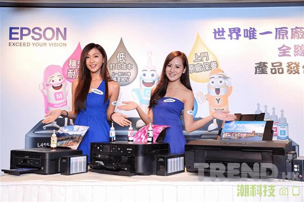 HK$0.05 超低列印成本!EPSON 全新原廠 CISS 打印機登陸香港