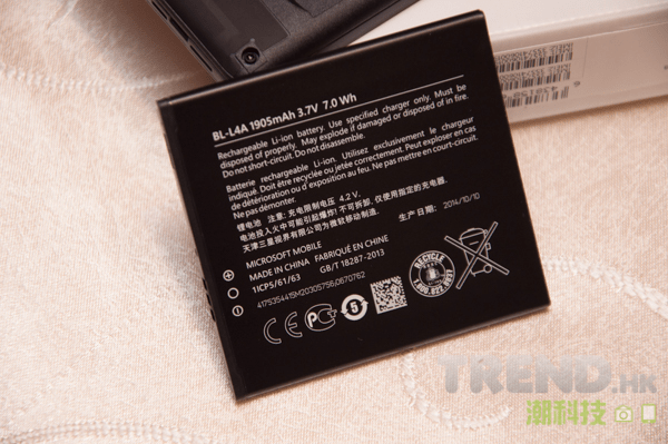 microsoft-lumia-535-dual-sim-hong-kong-press-event-battery