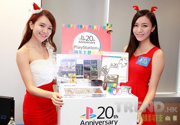 買機送 DS4 手制、20 週年紀念精品!PlayStation @ TOY SOUL 購物情報