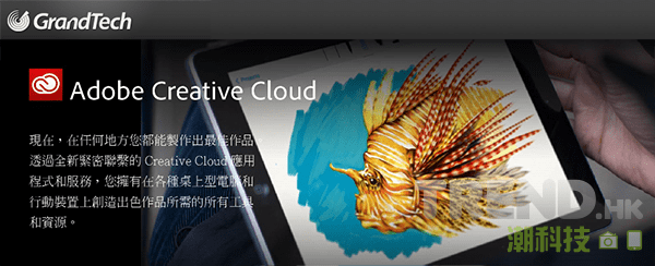 adobe-non-exclusive-single-distribution-partner-grandtech