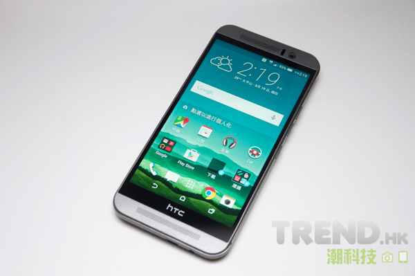 htc-one-m9-hong-kong-press-event-body-front