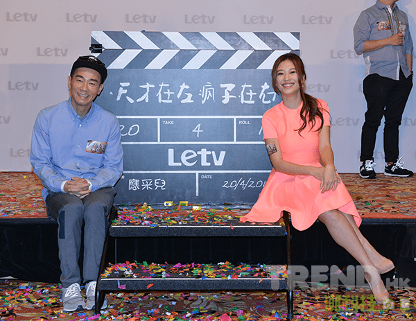 letv-announces-first-4k-hong-kong-drama-photo-1