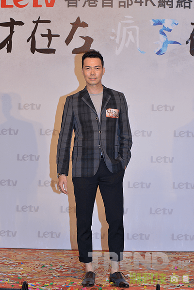 letv-announces-first-4k-hong-kong-drama-photo-2