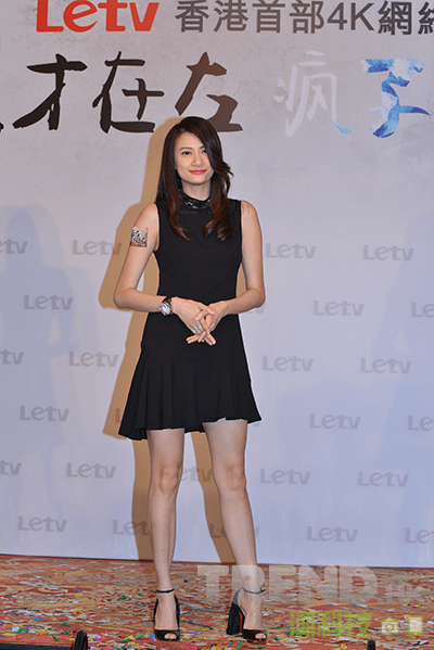 letv-announces-first-4k-hong-kong-drama-photo-6