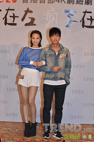 letv-announces-first-4k-hong-kong-drama-photo-9