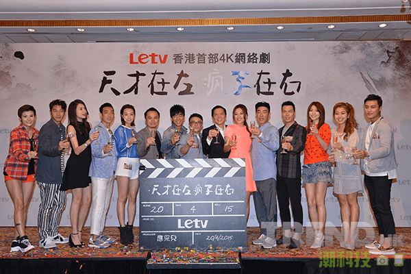 letv-announces-first-4k-hong-kong-drama