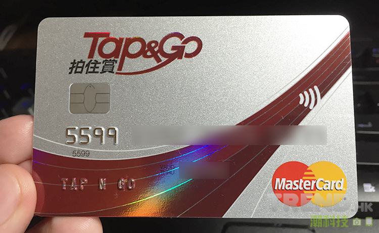 hkt-announces-tap-and-go-debit-card-front