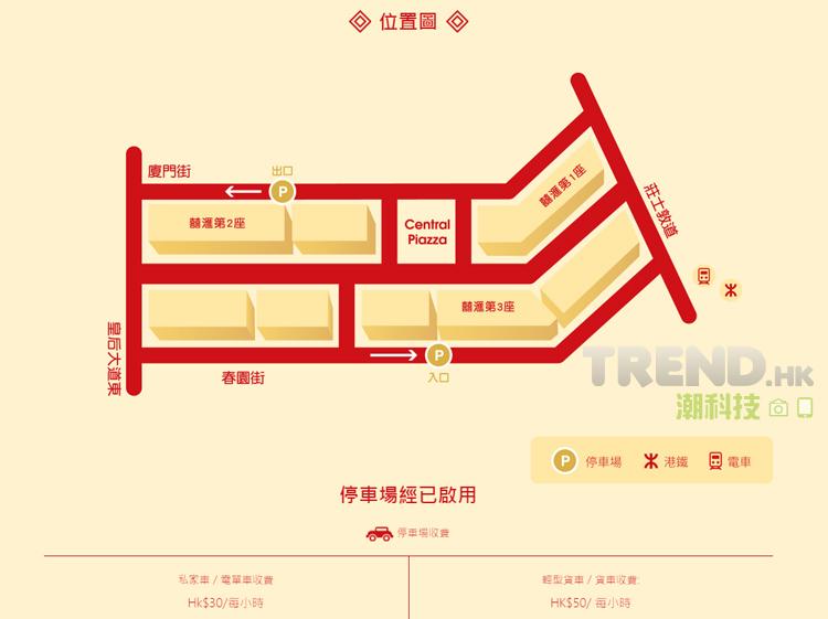 lee-tung-avenue-car-park-map