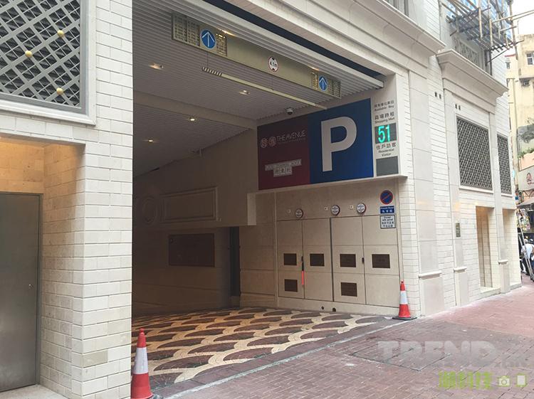 lee-tung-avenue-car-park