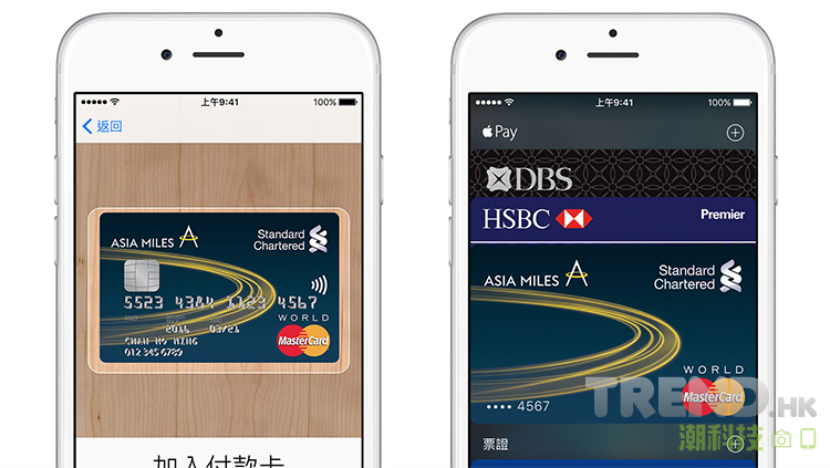 apple-announces-apple-pay-in-hong-kong