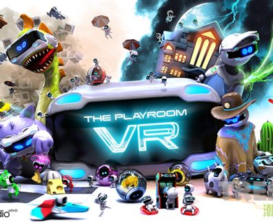 playstation-vr-hong-kong-launch-lineup-playroom-vr