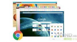 Windows 版 Chrome 最新 v54 版本,速度大幅提升 15%