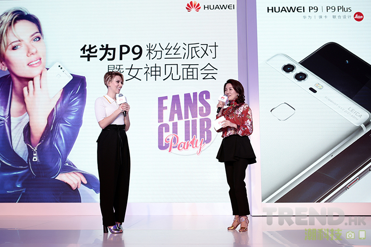 huawei-p9-party-with-scarlett