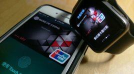 中銀加卡送 HK$30!香港 Apple Pay 開始支援銀聯信用卡