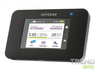 online-shop-product-netgear-aircard-790-pocket-wifi